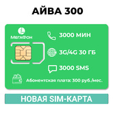 АЙВА 300