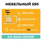 МЕБЕЛЬНЫЙ 590